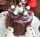 Çikolatalı Şerit Yılbaşı Pastası 2017
