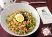 Nohutlu Kuskus Salatası